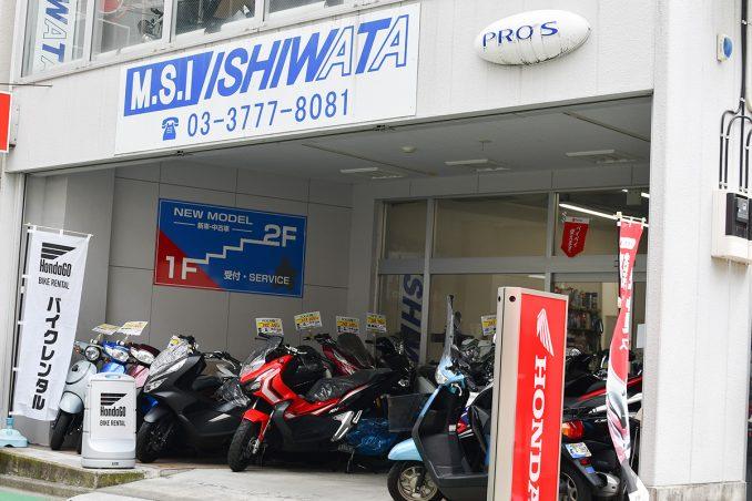 Moto Shop イシワタさん