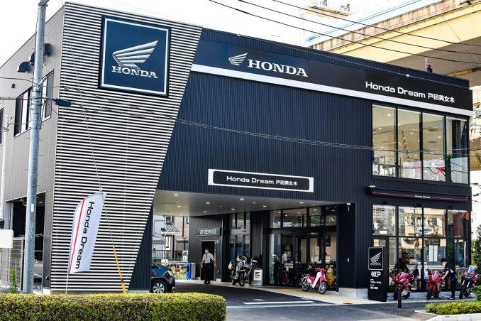 Honda Dream 戸田美女木