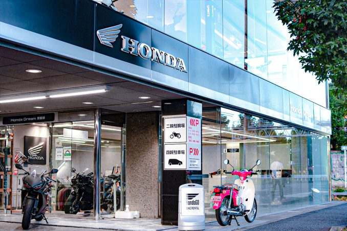 Honda Dream 世田谷