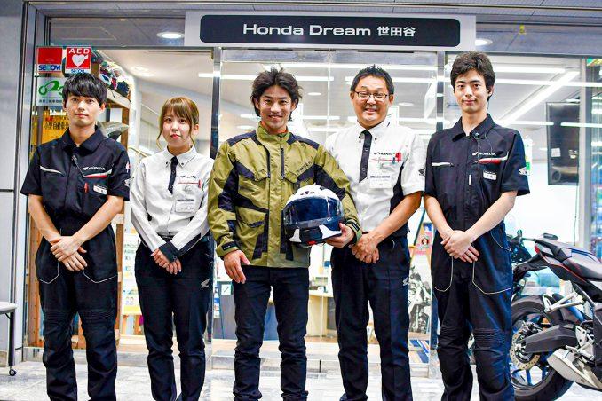 「Honda Dream 世田谷」の皆さんと記念撮影