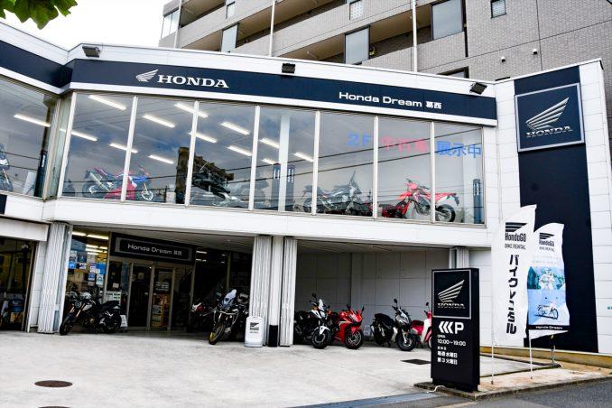 Honda Dream 葛西