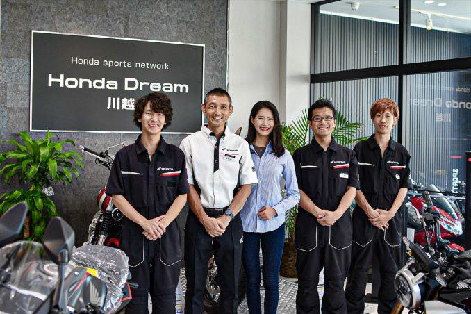 「Honda Dream 川越」の皆さんと記念撮影