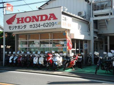 shop1.png